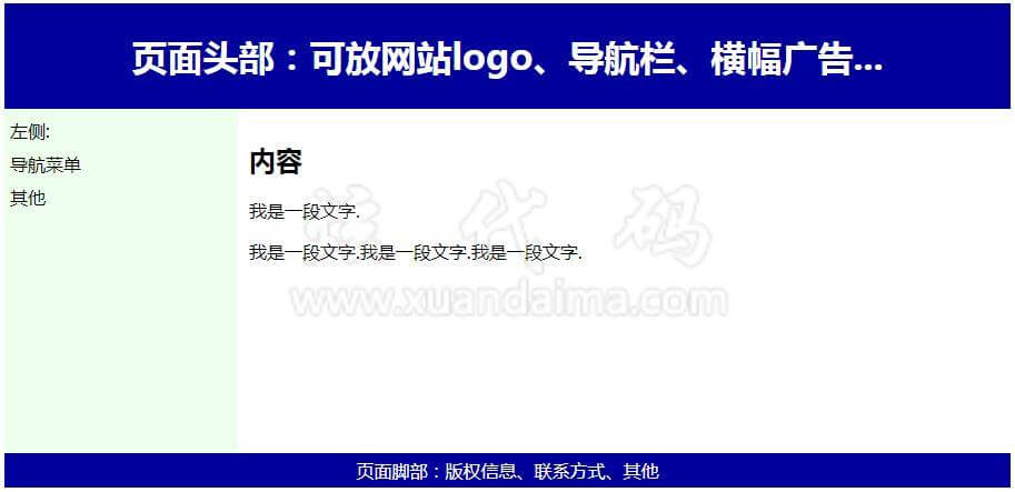 gaitubao_微信图片编辑_20200427112301 (1).jpg